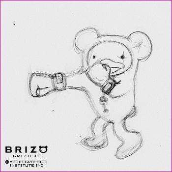 ブリゾー・ボクサー