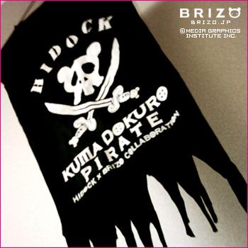 クマドクロ海賊団の旗